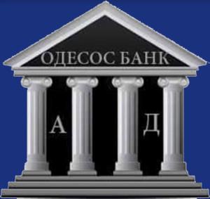 UTB_Odesos_Bank