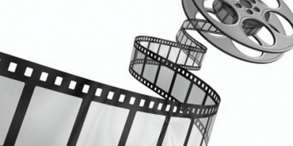 """Покана за прожекция на филма """"XI А"""""""