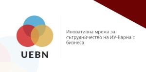 uebn-site-banner (1)