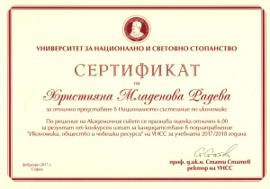 sertifikat_Hristiana