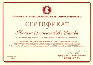 sertifikat_Liliana